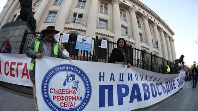 """Протест пред Съдебната палата: """"Правосъдие за всеки"""" чете публично въпросите си към Гешев"""
