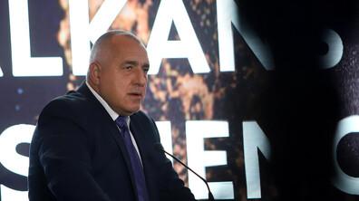 Борисов: Има дата за среща на върха на ЕС и Западните Балкани
