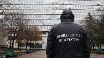 Арести в Комисията по хазарта