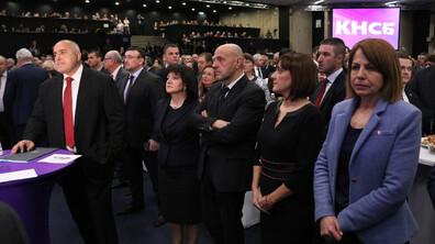 КНСБ отбелязва 30 години от своето създаване