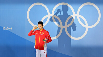 Китайският плувец Сун Ян получи осемгодишно наказание от съда