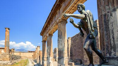 Помпей - най-запазеният античен град в света