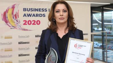 ОТЛИЧИЕ ЗА NOVA: Даниела Тренчева с награда за висок професионализъм