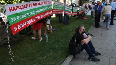 """Три протеста в """"Триъгълника на властта"""""""