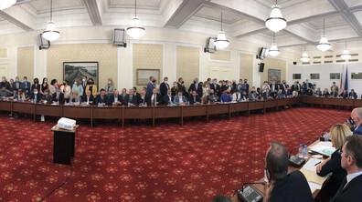 Заседание на комисията за проверка на управлението