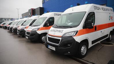 18 нови линейки за спешни центрове в цялата страна