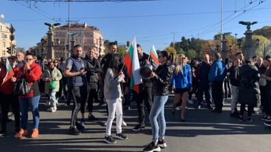 Бизнесът излезе на протест срещу COVID-19 мерките