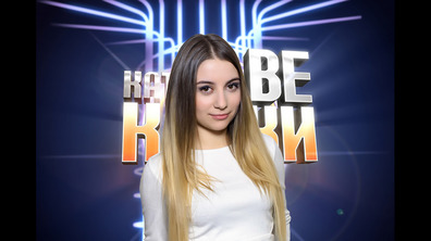 Михаела Маринова