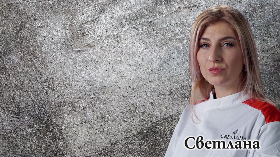 Светлана Радева