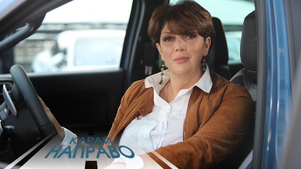 Диана Найденова