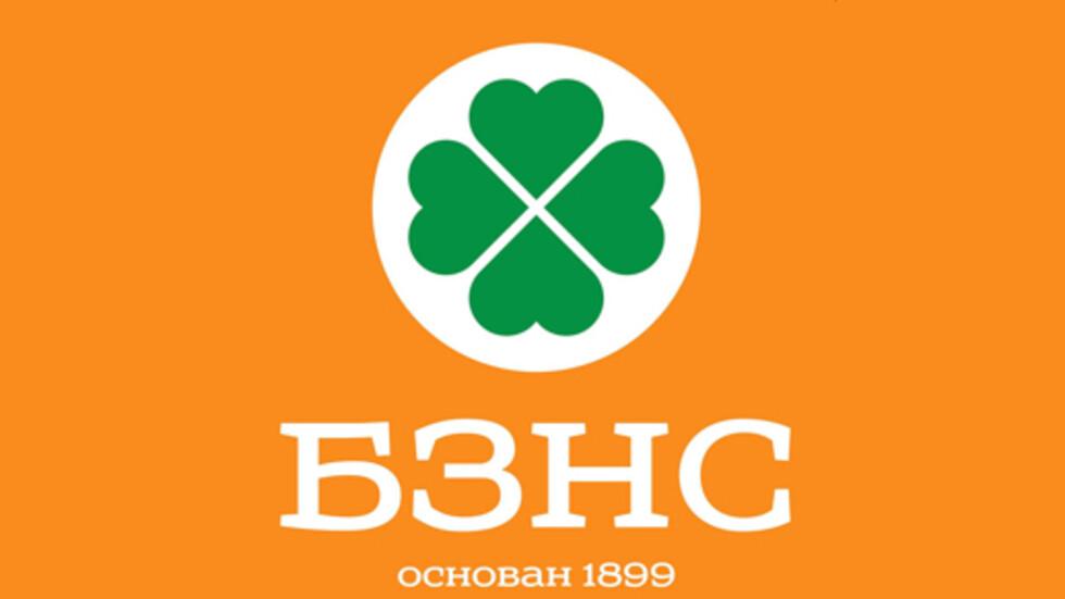 """ПП """"Български земеделски народен съюз"""""""