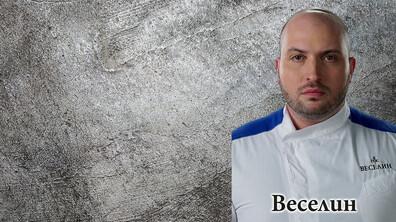Веселин Георгиев