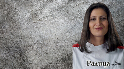 Ралица Николаева