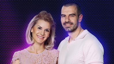Тяна и Иво