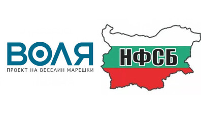 """КП """"ПАТРИОТИЧНА КОАЛИЦИЯ – ВОЛЯ И НФСБ"""""""