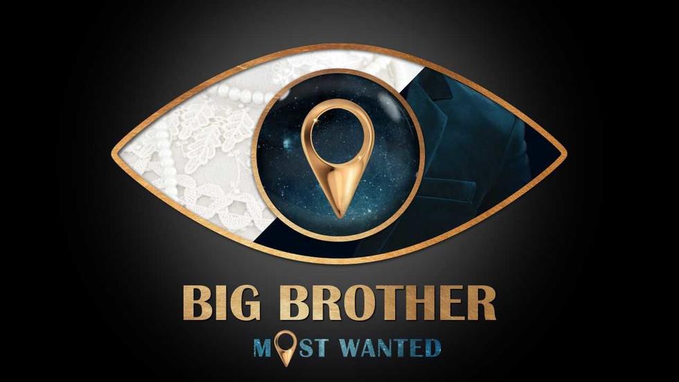 Двама футболисти влизат в Big Brother: Most Wanted 2018