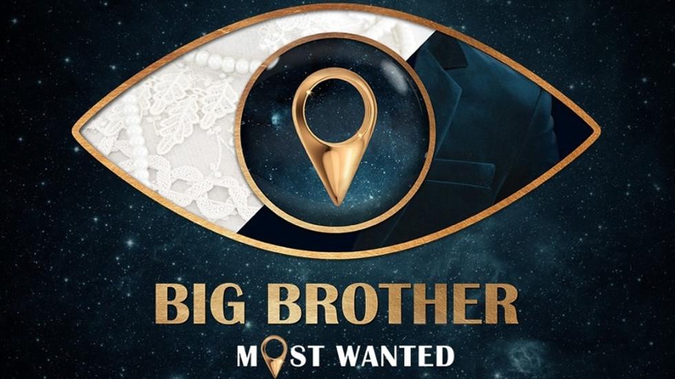 Един напуска шоуто на крачка от финала - Big Brother: Most Wanted 2018