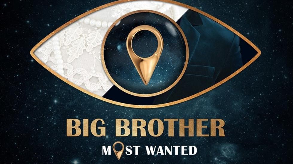 Двама напускат на крачка от големия финал - Big Brother: Most Wanted 2018