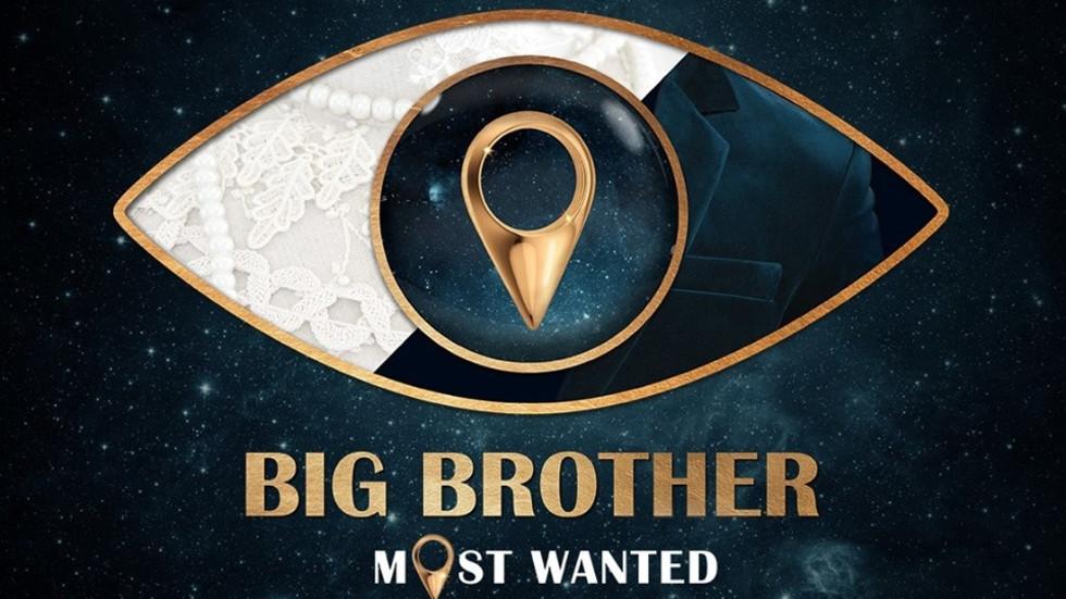 Край на последните елиминации за сезона - Big Brother: Most Wanted 2018