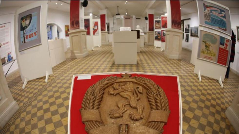 Изложба събра знакови предмети от близкото социалистическо минало