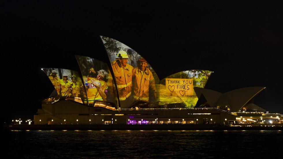 Фасадата на операта в Сидни