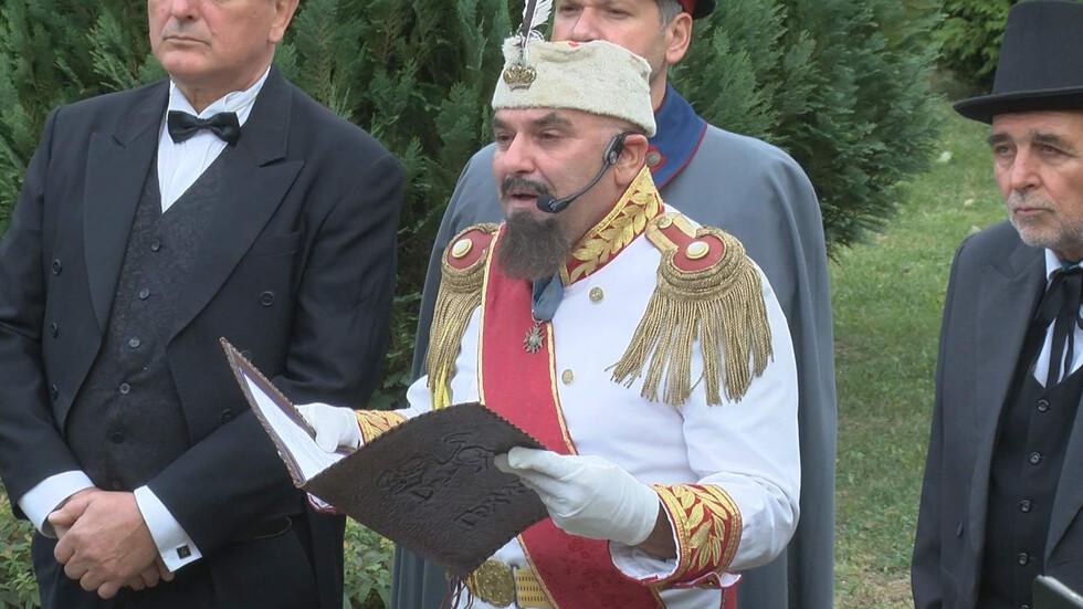 България празнува 113 години независимост