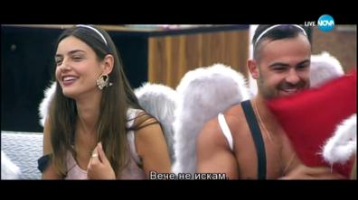 "Гледайте клипа към хита ""Супер жалък""! - VIP Brother 2018"