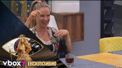 Съквартирантите се шегуват с дуета на Наско и Мария Илиева - VIP Brother 2018