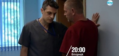 """В """"Откраднат живот: Анатомия на гнева"""" на 23 октомври очаквайте"""