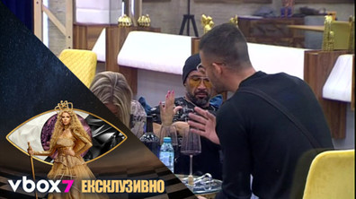 "Наско изпълнява песента ""Hero"" на Enrique Iglesias - VIP Brother 2018"