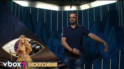 Стефан отново е извикан за танц в Изповедалнята - VIP Brother 2018