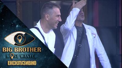 Смях: Гъмов имитира как Стойко говори с камерите – Big Brother: Most Wanted 2018