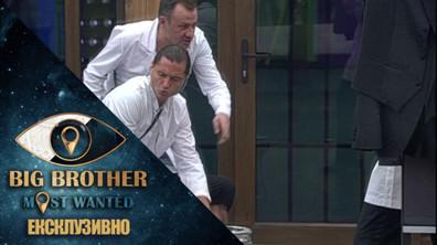 """Гъмов и Я-Я поздравяват с """"We will rock you"""" - Big Brother: Most Wanted 2018"""