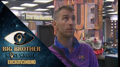 Стойко отново е насаме с камерите - Big Brother: Most Wanted 2018