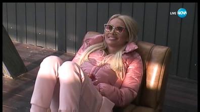 Връзката с Благой е променила Златка Райкова - Big Brother: Most Wanted 2018