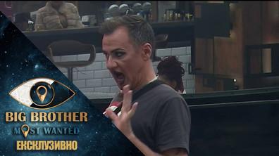Станимир Гъмов във феноменален скеч между Албена и Цецо – Big Brother
