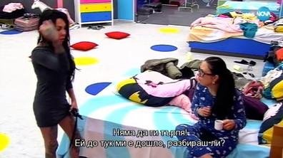 Реакции след среднощния скандал между Никита и Албена Вулева