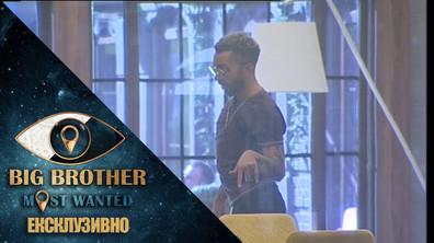 Цецо имитира ядосаната Златка – Big Brother: Most Wanted 2018