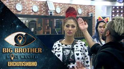 Цецо преобразява Джулиана с нова визия - Big Brother: Most Wanted 2018