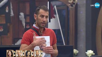 Номинациите на Стойко, Станимир Гъмов - Big Brother: Most Wanted 2018