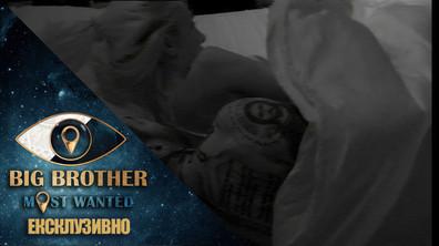 Златка и Благой се забавляват под завивките – Big Brother: Most Wanted 2018
