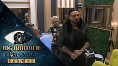 Благой се прави на рапър - Big Brother: Most Wanted 2018