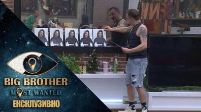 """Гъмов прави """"фокуси"""" със снимката на Никита - Big Brother: Most Wanted 2018"""