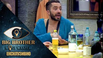 """Съквартирантите играят на """"Кой съм аз"""" - Big Brother: Most Wanted 2018"""