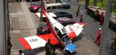 Нов вид динозавър и самолет на улица в Лима