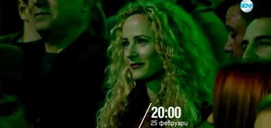 """Деси Добрева и Дичо в сезон 7 на """"Като две капки вода"""" от 25 февруари по NOVA"""