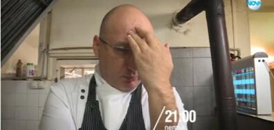 """В """"Кошмари в кухнята"""" на 22 март по NOVA"""