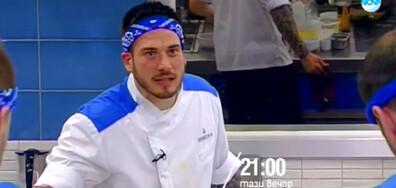 В Hell's Kitchen България на 18 април в 21.00 ч. по NOVA