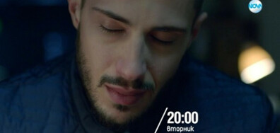 """В """"Откраднат живот: Любовта лекува"""" на 23 април очаквайте"""