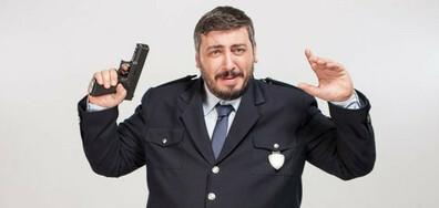 """В """"Полицаите на края на града"""" на 14 юни очаквайте"""
